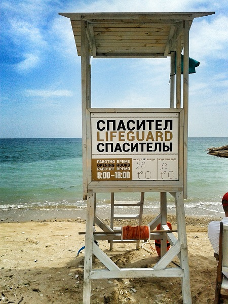 Urlaub in Bulgarien Strand Schwarzes