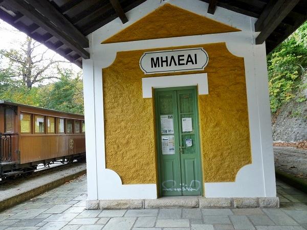 Milies Bahnhof Pilion