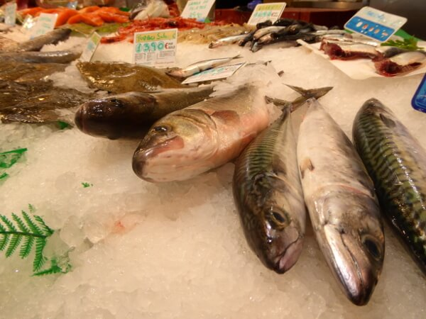 Fisch Mercat Santa Caterina Barcelona