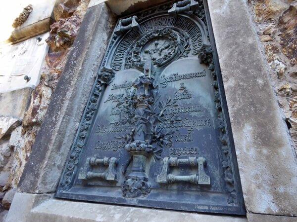 Friedhof Montjuïc Barcelona Friedhofskunst Domenech i Muntaner