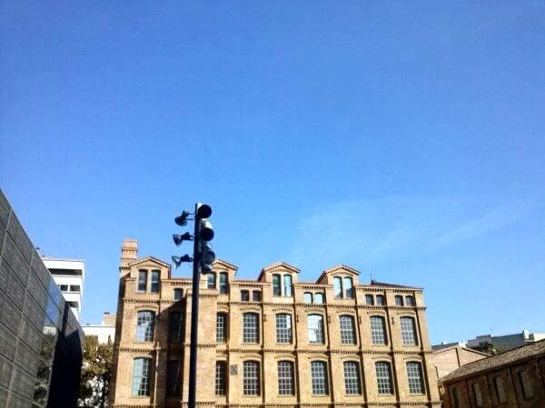 Pompeu Fabra Barcelona Universitat