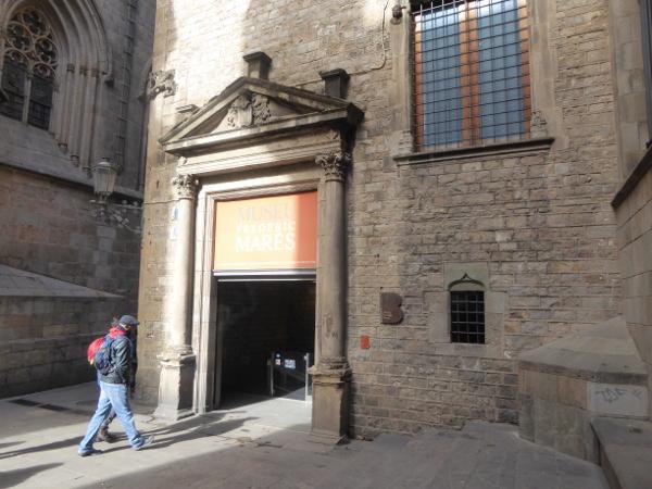 Museu frederic mares palau reial barcelona