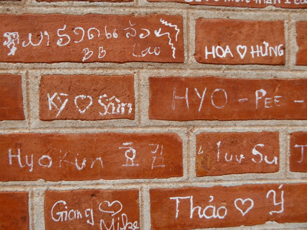 Ho Chi Minh city notre dame