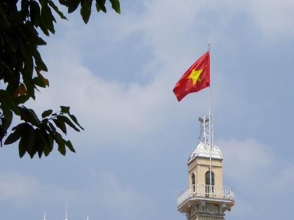 Ho Chi Minh city flagge vietnam