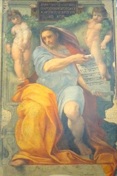 Raffael Rom sant-agostino