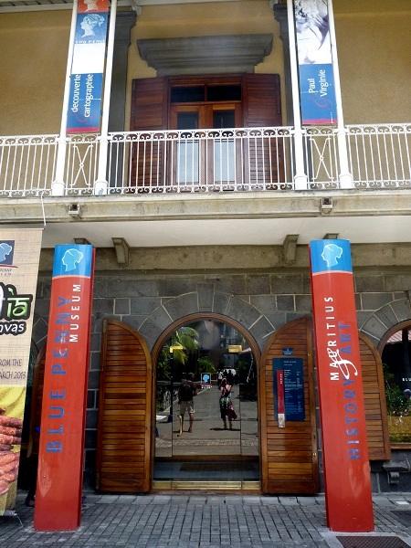 Blue Penny Museum Port Louis Mauritius