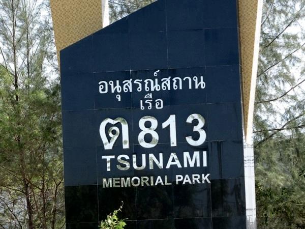 Khao Lak Tsunami Thailand