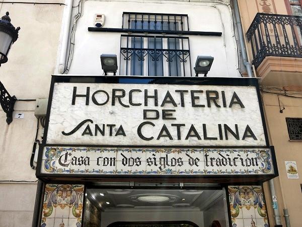 Valencia Horchateria