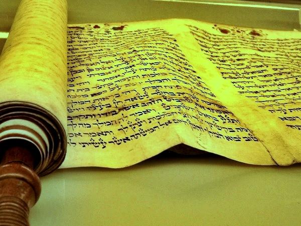 Girona Jüdisches Museum Schriftrolle