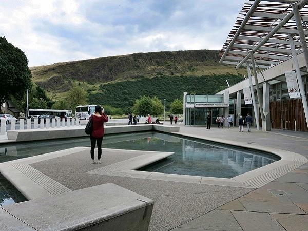 Parlament Schottland Edinburgh