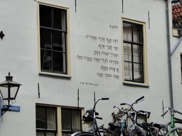Gedichte an der Mauer Leiden Hebräisch