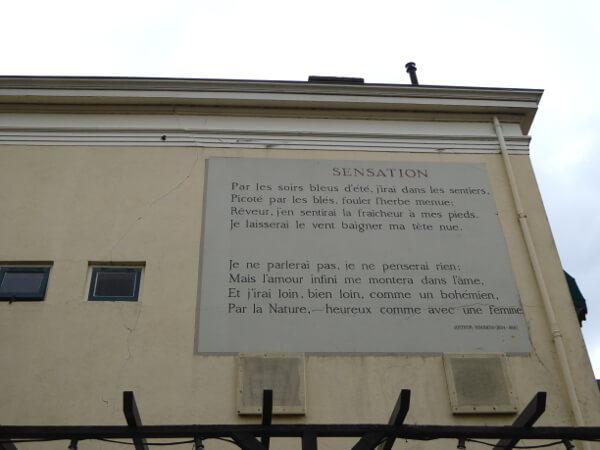 Gedichte an der Wand Rimbaud Leiden
