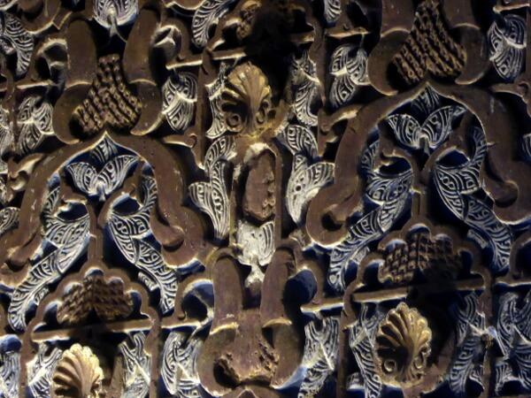 Alcazar Sevilla Muscheln Sankt jakob