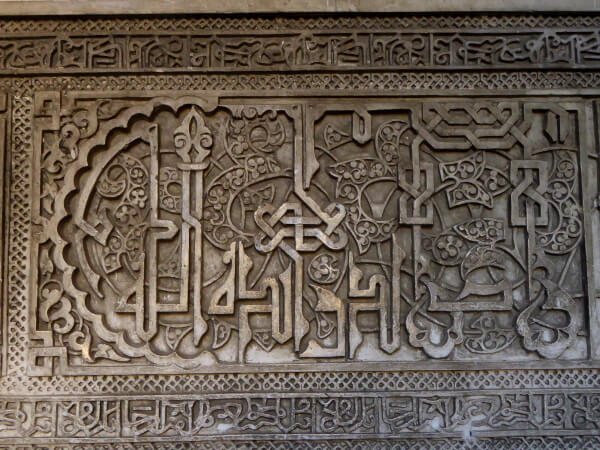 Real Alcazar Sevilla Ornamente