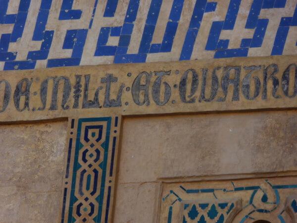 alcazar Sevilla inschrift eingang