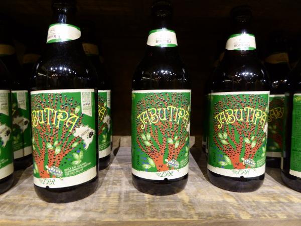 Japutiba Bohemia Bier Petropolis