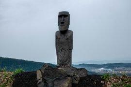 basaltstein dor museum