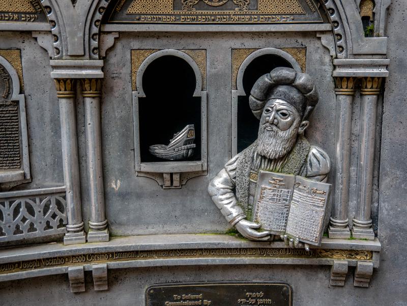 Monument pati estrella girona Museum juedische Geschichte