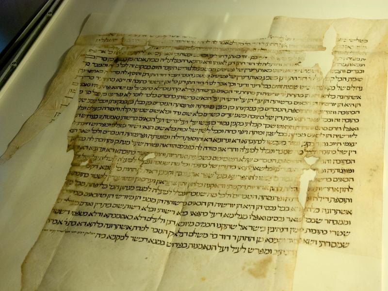 hebraeische dokumente girona Museum juedische Geschichte