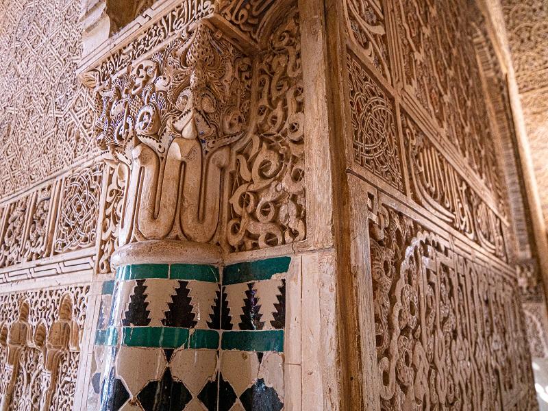 Verzierungen Alhambra Granada
